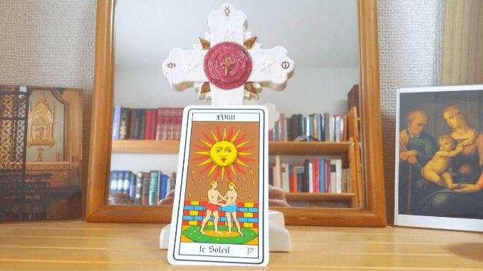19th Sunday After Trinity: (19) Sun